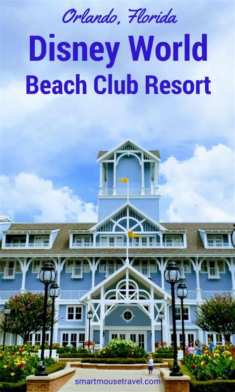disney s beach club resort review smart mouse travel