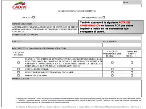 nueva planilla de consignacion de documentos de cencoex cencoex cadivi compras por internet