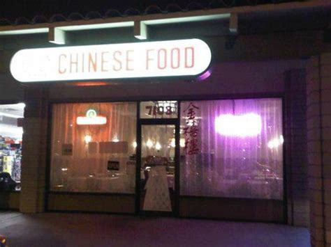 golden house chinese golden house chinese restaurant san jose omd 246 men om restauranger tripadvisor