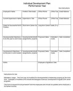 development plans template individual development plan template plan template