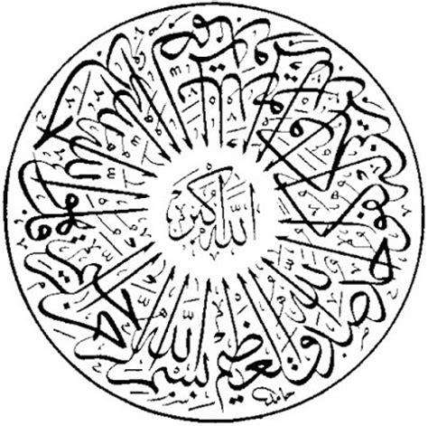 contoh wallpaper hitam putih kaligrafi dengan tulisan dan background hitam putih alif