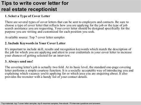 real estate receptionist cover letter real estate receptionist cover letter