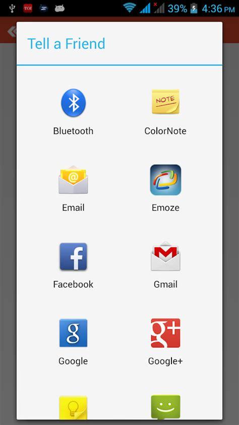 smolov jr bench spreadsheet smolov squat calculator android apps on google play