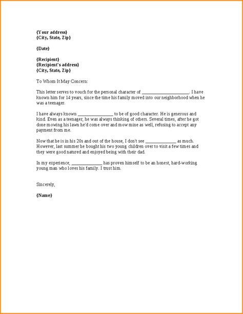 Loan Recommendation Letter 10 Personal Reference Sle Loan Application Form