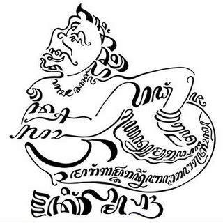 Om 03 Putih Kejawen Aliran Kerohanian Sapta Darma