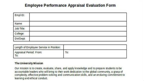 evaluation form in word evaluation forms in word
