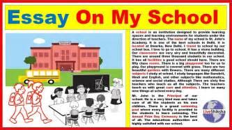 my school essay an english essay on my school for kids