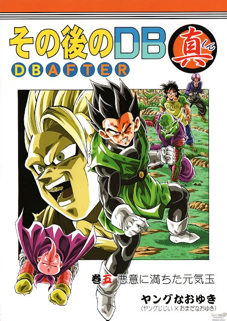 Dragon Ball Zp Dragon Ball After 05 Befly S D Amp D