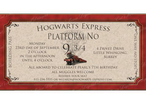 printable hogwarts invitation hogwarts harry potter birthday invitation printable