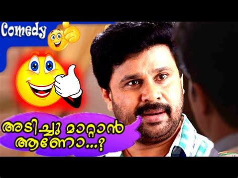 film comedy wap search results for malayalam hd comedy calendar 2015