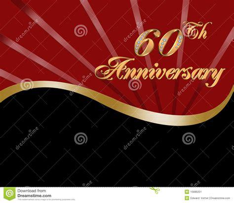 Th  Ee  Wedding Ee    Ee  Anniversary Ee   Illust Ion Illust Ion
