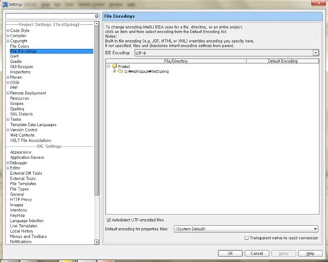 repository pattern c xml tool 카테고리의 글 목록 nothing can be done without efforts