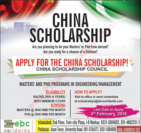 Scholarships For Mba Students In Pakistan by China Scholarships For Students 2018 Masters