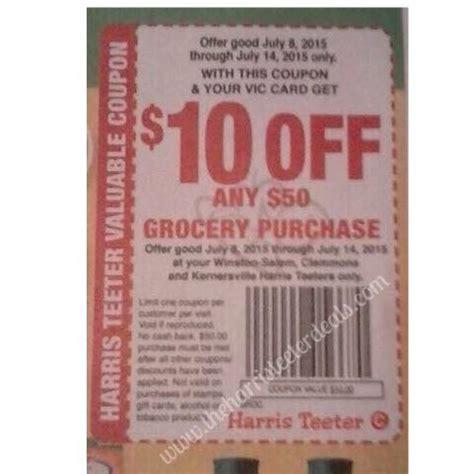 printable grocery coupons harris teeter triad area 10 off 50 harris teeter grocery coupon