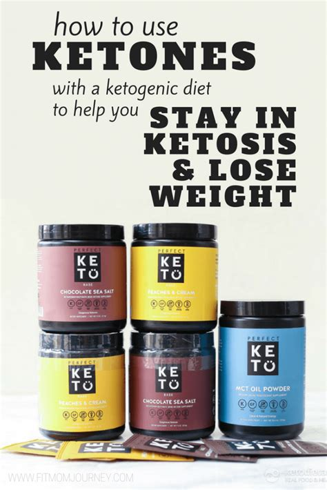 supplement ketones how to use an exogenous ketone supplement for weight loss