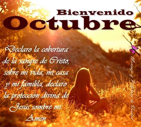 imagenes bienvenido octubre 2015 mensajes y palabras de verdad un lindo mensaje para cada