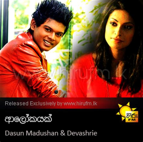 sinhala new songs hiru fm aalokayak sinhala cover version of quot akasatha quot from the