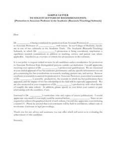 sample request letter for job promotion 2