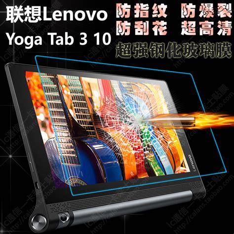 Tempered Glass Tab 3 for lenovo tab3 tab 3 10 x50 x50m x50l tablet tempered glass screen protector protective