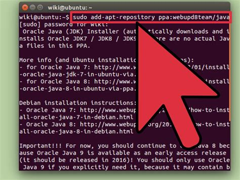 how to install jdk in ubuntu how to install java on ubuntu 7 steps with pictures