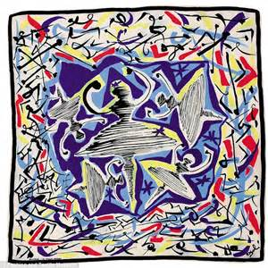 rare textiles designed by picasso matisse dali and