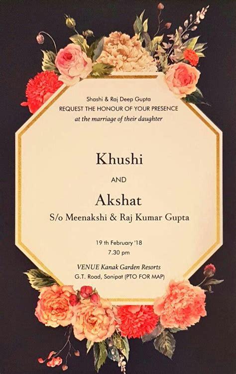 floral wedding cards 2018 invitations in 2019 wedding cards wedding wedding invitation cards