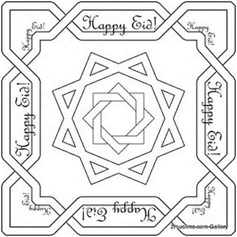 eid card templates ks1 eid al adha islam coloring pages family net