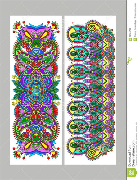 Template Layout Specially For Sublimation Printing Stock Vector Image 62564787 Sublimation Design Templates