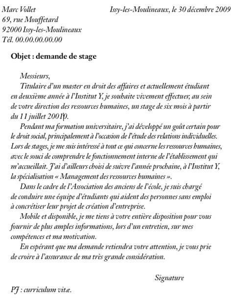Exemple Lettre De Motivation Lycée Privé exemple demande d emploi niveau bac employment application