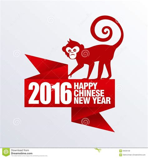 new year 2016 monkey template new year 2016 vector template vector