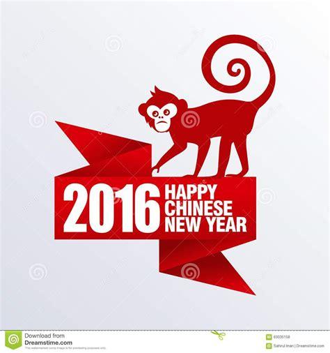 new year monkey logo new year 2016 vector template vector