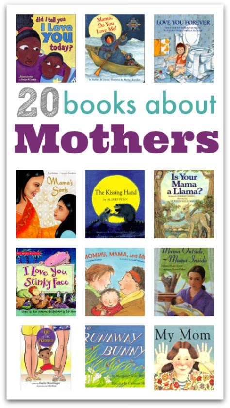 sons books picture books about mothers no time for flash cards