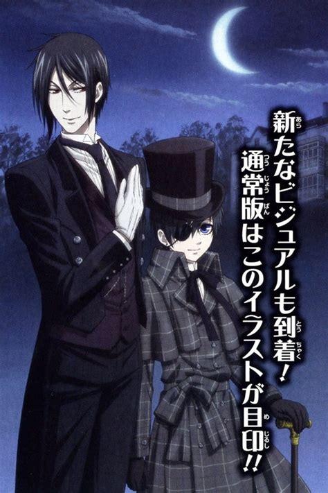 Wallscroll Kuroshitsuji Black Butler Sebastian X Ciel black butler ciel x sebastian