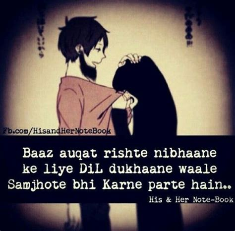 shayari image roman 1000 images about say it on pinterest my diary allah