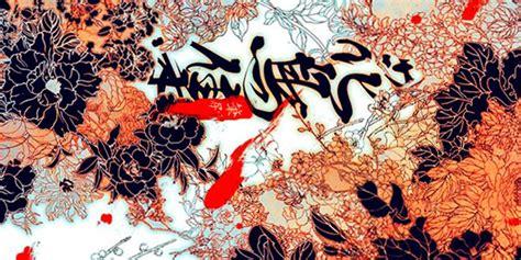 oriental pattern brush photoshop 100 awesome photoshop brushes sets you should have hongkiat