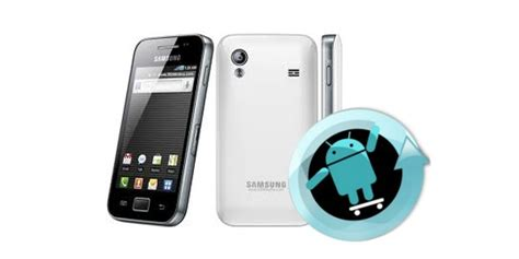 upgrade the samsung galaxy ace gt s5830 to android 237 upgrade the samsung galaxy ace gt s5830 to android 2 3 7