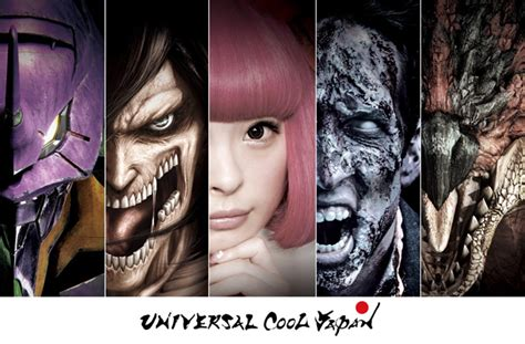 gamers anime universal universal studios japan opens 2016 attraction with kyary