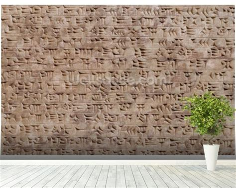 wallpaper for walls with writing ancient assyrian clay tablet with cuneiform writing