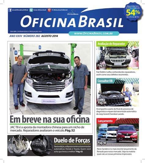oficina brasil jornal oficina brasil agosto 2014 by oficina brasil issuu