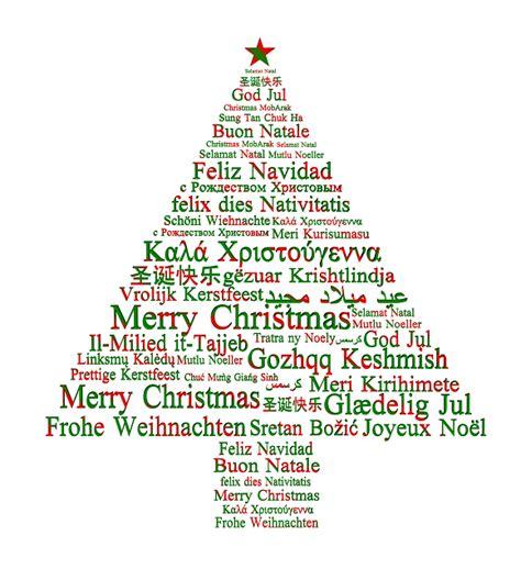 merry christmas    world   schoolhouse