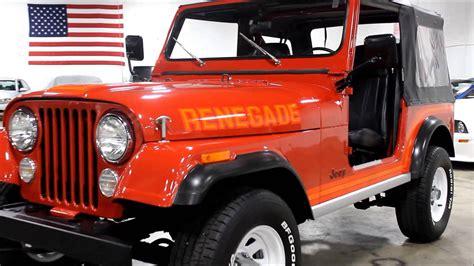 brown jeep renegade 100 brown jeep renegade jeep cj7 renegade brown