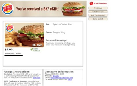 Burger King E Gift Card - free 5 00 burger king e gift printable gift code card gift cards listia com