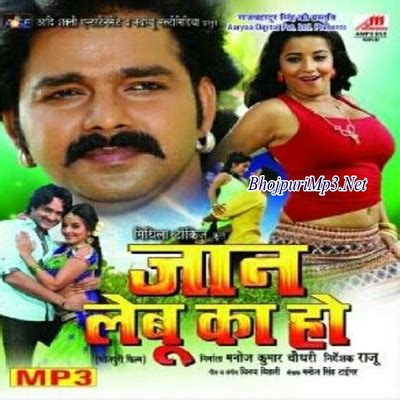 download mp3 dj gana bhojpuri movie mp3 songs download 2014 187 bhojpuri gana
