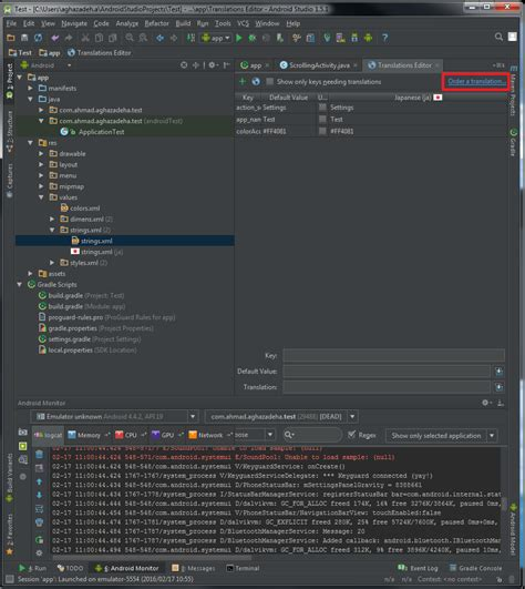 xml twig tutorial how to translate english to japanese in android studio