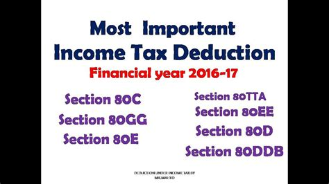 income tax section 80 income tax deductions fy 2016 17 ay 2017 18 most