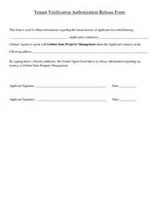 property damage release form template best photos of waiver of property template liability