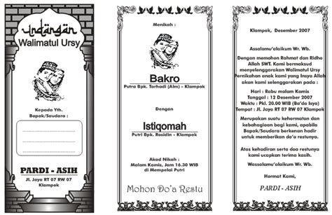 template undangan lipat 2 download undangan gratis desain undangan pernikahan