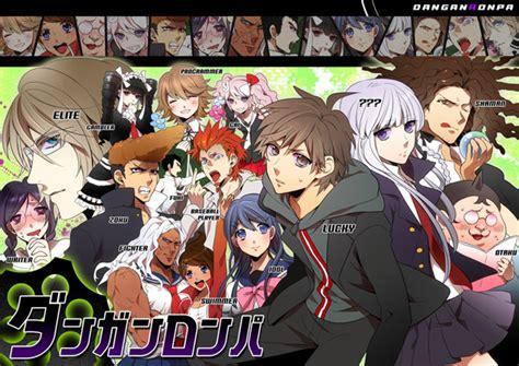 le jeu dangan ronpa adapt 233 en anime