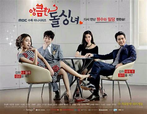 Or Eng Sub 187 Cunning Single 187 Korean Drama