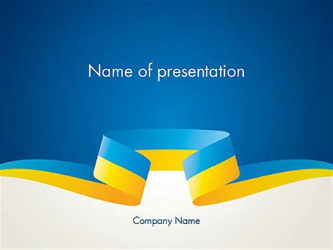 yellow blue ribbon powerpoint template backgrounds